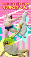 Screenshot 4: aDanza - Dancing Alpaca Music Player
