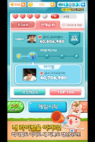 Screenshot 3: 애니팡 for Kakao