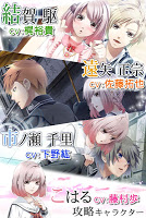 Screenshot 2: NORN9 (Social Ver.)