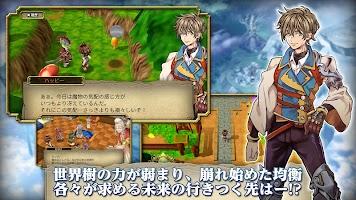 Screenshot 2: RPG Sephirothic Stories (試玩版)