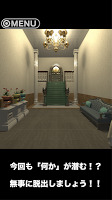 Screenshot 1: 脱出ゲーム MONSTER ROOM2