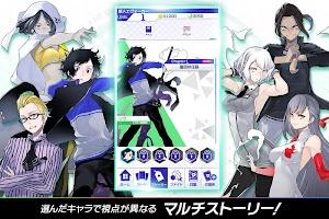 Screenshot 3: 三獸召喚記