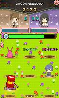 Screenshot 4: ツキノパーク