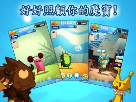 Screenshot 3: 魔寶樂園/ 寵物小精靈