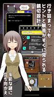 Screenshot 4: 脱出ゲーム 屍崎博士の実験室