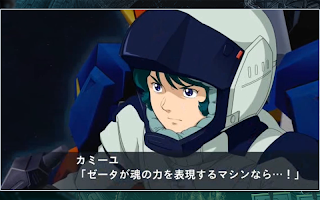 Screenshot 2: Super Robot Wars X-Ω