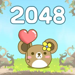 Icon: 2048 倉鼠樂園