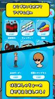 Screenshot 3: 哈吉咩的動畫生活