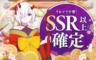 Screenshot 1: 妖怪百姫