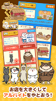 Screenshot 3: 貓咪餐廳