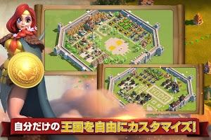 Screenshot 3: Rise of Kingdoms: Lost Crusade | Japanese