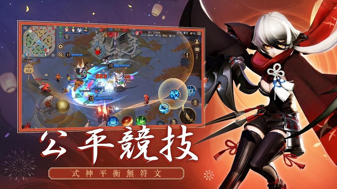 Screenshot 4: 決戰!平安京(國際版)