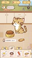 Screenshot 2: 새끼 고양이의 집 97