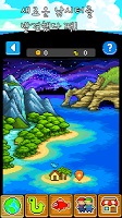 Screenshot 4: 낚시RPG Fishing Paradise
