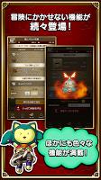 Screenshot 3: ドラゴンクエストⅩ 冒険者のおでかけ超便利ツール