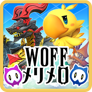 Icon: World of Final Fantasy: Meli-Melo