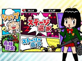 Screenshot 2: 殭屍天堂