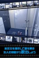 Screenshot 2: 【脱出ゲーム】実況生放送してみた~友人宅からの脱出?~