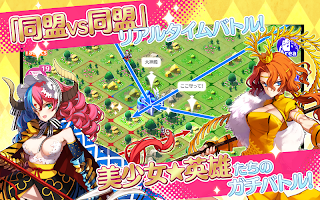 Screenshot 3: 戦姫インペリアル from 英雄*戦姫~美少女戦争RPG~