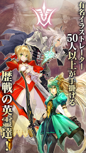 Fate/Grand Order 日版