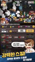 Screenshot 3: 열혈고교 : 쿠니오의 방치형 RPG