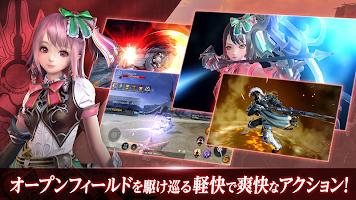 Screenshot 3: FAITH - フェイス