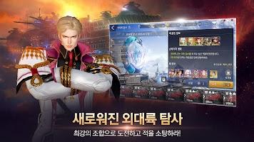 Screenshot 3: OVERHIT (Korea)