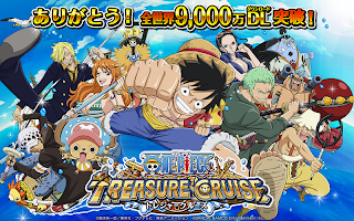 Screenshot 1: One Piece Treasure Cruise (JP)