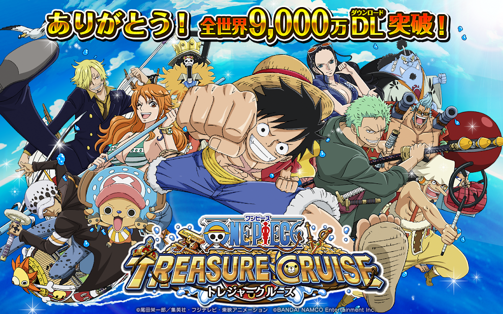 Screenshot 1: 海賊王 尋寶之旅 / ONE PIECE Treasure Cruise