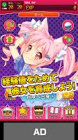Screenshot 1: 萌萌機器人-Touch!!-