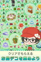 Screenshot 2: Pigg Eden