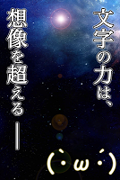 Screenshot 4: 顔文字RPG
