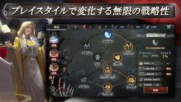 Screenshot 4: ブラックホライズン -Black Horizon-