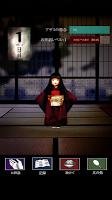 Screenshot 1: 恐怖育成遊戲「阿莎美」/ 咒怨娃娃育成記