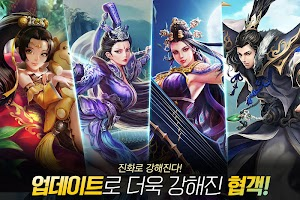 Screenshot 3: 삼검호