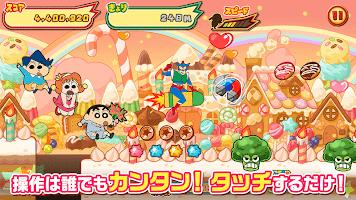 Screenshot 2: クレヨンしんちゃん 嵐を呼ぶ 炎のカスカベランナー!!