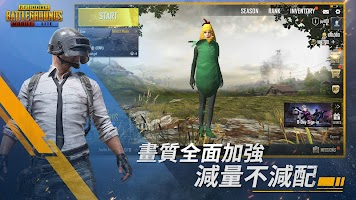 Screenshot 2: PUBG MOBILE LITE