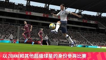 Screenshot 3: FIFA Mobile 足球