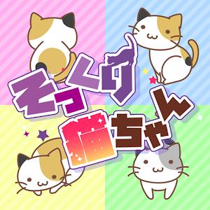 Icon: 貓咪找不同