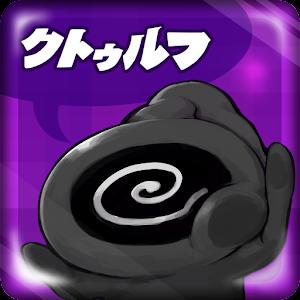 Icon: 克蘇魯怪獸