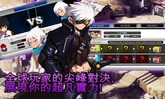 Screenshot 3: ZENONIA 5