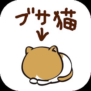 Icon: 可愛的貓咪軒