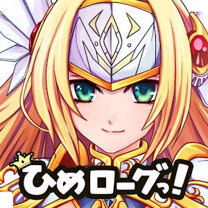 Icon: 東京地下城RPG 公主Rogue!