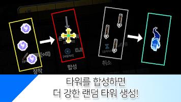 Screenshot 3: Random Tower Defense