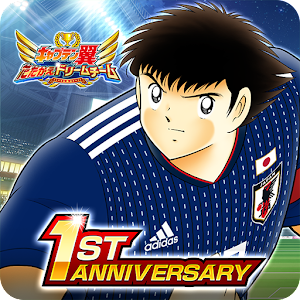 Icon: Captain Tsubasa: Tatakae Dream Team JP Ver.