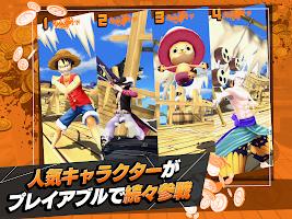 Screenshot 3: 航海王 賞金獵人 | 日版
