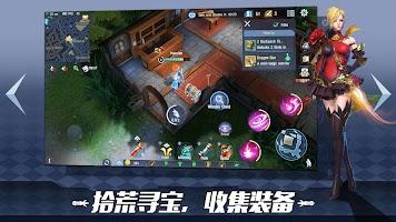 Screenshot 4: Survival Heroes - MOBA Battle Royale