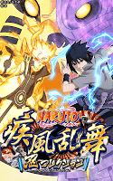 Screenshot 1: Naruto - Shinobi Collection Shippuranbu
