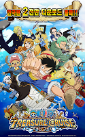 Screenshot 1: One Piece Treasure Cruise (Korea)