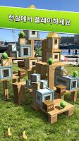 Screenshot 2: Angry Birds AR: Isle of Pigs